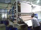 ペーパーマシンの企業のためのSlugeの排水機械