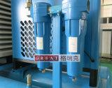 Система фильтрации сжатого воздуха высокой эффективности