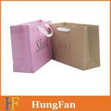 Saco de compra feito sob encomenda do papel de embalagem Do Drawstring do logotipo com preço