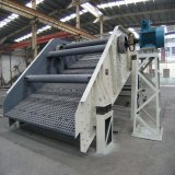 石炭の洗浄のプラントのためのZsmシリーズはさみ金の振動スクリーン