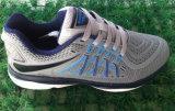 Vier Farben Kpu bereift der obere materielle laufende Schuh-Sport Fußbekleidung