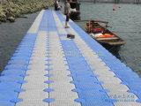 Sistema plástico del muelle de Jetski el pontón de flotación