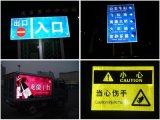 Weerspiegelende Verkeersteken voor Road Safety (weerspiegelende workzonefilm)