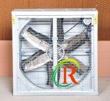 Отработанный вентилятор серии RS пушпульный с SGS Certifcation для цыплятины