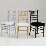 使用料のためのChiavariの昇進の銀製の椅子
