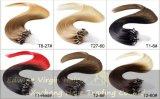 Микро- выдвижение волос кольца