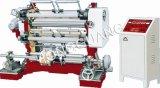 Maquinaria Vertical Automático de Corte Longitudinal (ZFQ-B Series)