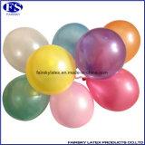 中国の卸し売り気球12インチの真珠の乳液の気球の金属気球