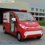 Самая дешевая пожарная машина 2 Seaters электрическая для сбывания