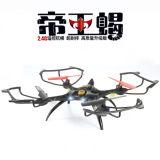 bon hélicoptère du jouet RC de 2.4G Quodcopter