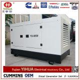 Комплект генератора энергии электрической молчком сени Yangdong 8kw/10kVA тепловозный