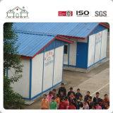 [لوو كست] [ستيل ستروكتثر] يصنع مؤقّت مدرسة منزل