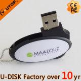 계란 타원형 회전대 플라스틱 USB 드라이브 (YT-1116)