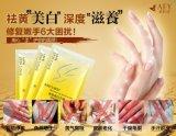 Гнездй птицы забеливая продукты внимательности руки маски руки шелушения