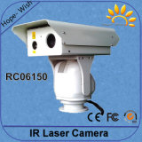 Многофункциональная камера лазера иК блока развертки
