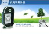 Aria Purifier con Eliminates Odors e Vapors Function