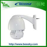 Im Freien IR-Minihochgeschwindigkeitshaube-Kamera (BE-SDO)