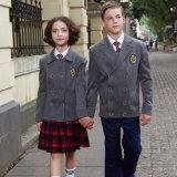 Schuluniform-Blazer/Schuluniform-Hosen/Schuluniform-Fußleiste