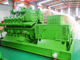 Gerador do gás 400kw natural refrigerar de água com todo o controle alemão da origem