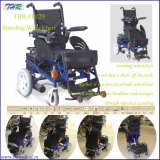 立てなさいElectric Wheelchair (THR-FP129)を