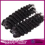 2016 Weave malaio barato escuro do cabelo humano da Senhora Lula Cabelo da onda 3bundles100g/PCS do corpo de Brown #2 do cabelo malaio quente do Virgin da venda 7A