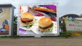 광고 슈퍼마켓 발광 다이오드 표시