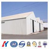 가벼운 금속 장 저장 건물 (KXD-SSW287)