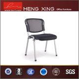 الصين مموّن شبكة مريحة مؤتمر مكتب كرسي تثبيت ([هإكس-ف023])
