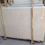 大理石の平板のクリーム色のMicheliaのアルバの大理石の白いベージュ大理石
