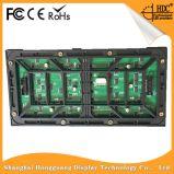 屋外の高い定義SMD P4モジュールのフルカラーのLED表示パネル