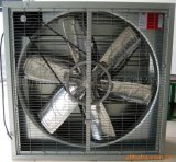 ventilador de refrigeração elétrico da ventilação da movimentação de correia do painel de 1060mm