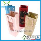 Мешок Eco-Friendly выдвиженческого вина бумажный для упаковки и пакета