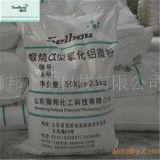 Poudre d'alumine calcinée à haute pureté 99,5% Al2O3