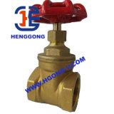 DIN/API NPT/Bsp forjou a válvula de porta de bronze da água da liga