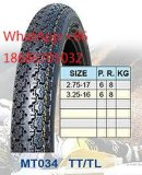 オートバイのタイヤ3.25-16