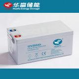 競争電池の価格12V250ah再充電可能なSMF電池