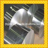 上塗を施してあるアルミニウムコイルか陽極酸化されたアルミニウムコイル