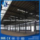 Высокопрочный стальной структурно пакгауз рамки