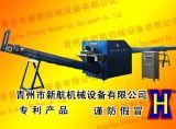 Beste überschüssige Kleidung/Faser-zerreißende Maschinen-/Gewebe-Ausschnitt, der Maschine aufbereitet