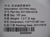 Il caricatore di Sdlg LG956 parte il Assy D17-002-02 41100000360032 del filtro dell'olio delle parti di motore di Shangchai