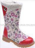 Chaussures d'enfant (11F141A)