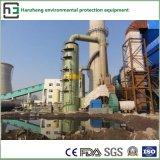 脱硫およびDenitration操作Desulphur/Denitrationシステム