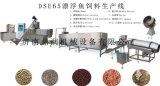 Verschillende de extrudermachine van het output100-1500KG/h voedsel voor huisdieren