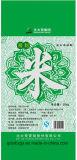 중국은 밥을%s 다채로운 인쇄한 플라스틱 PP에 의하여 길쌈된 부대를 만들었다