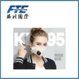 Máscara oral-nasal protectora del cuidado médico disponible