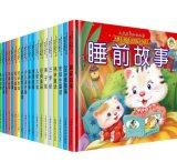 Libro caldo di vendita di stampa del libro di bambini di colore del Hardcover per il bambino