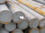 Vendedor de acero forjado de la barra redonda, barra de acero de acero de lingote