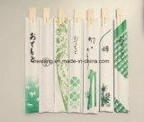 Acheter les baguettes japonaises en bambou marquage à chaud personnel