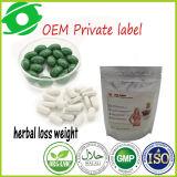 Capsule liquide della vitamina D del calcio dei contrassegni privati dell'alimento di sanità