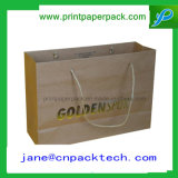 カスタム紙袋のロゴの印刷のクラフト紙袋